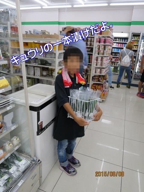 IMG_7322.jpg