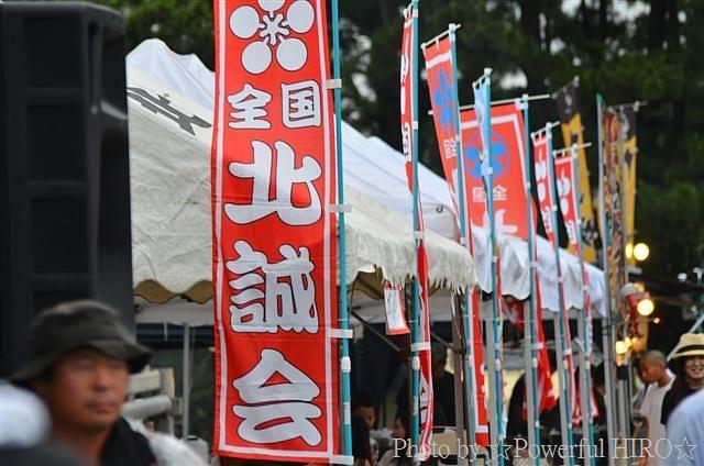 全国北誠会 チャリテー撮影会 (11)