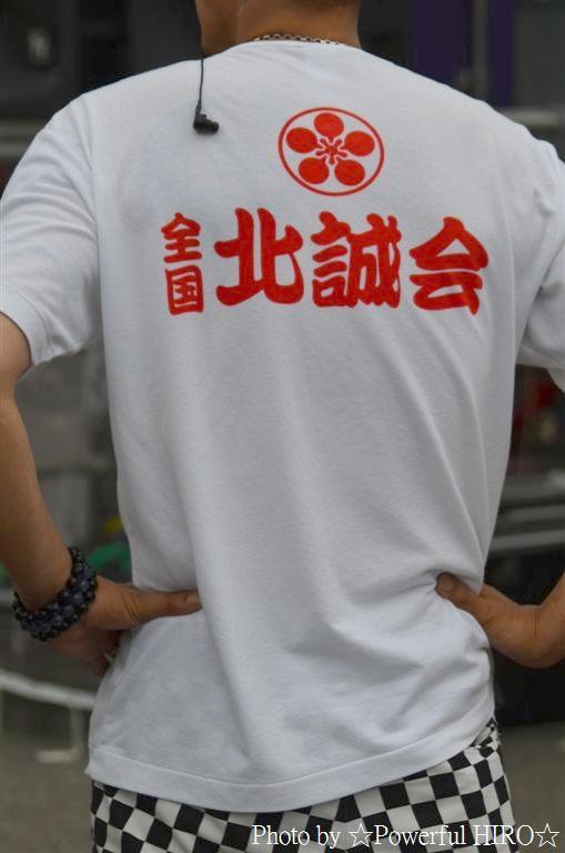 全国北誠会 チャリテー撮影会 (12)