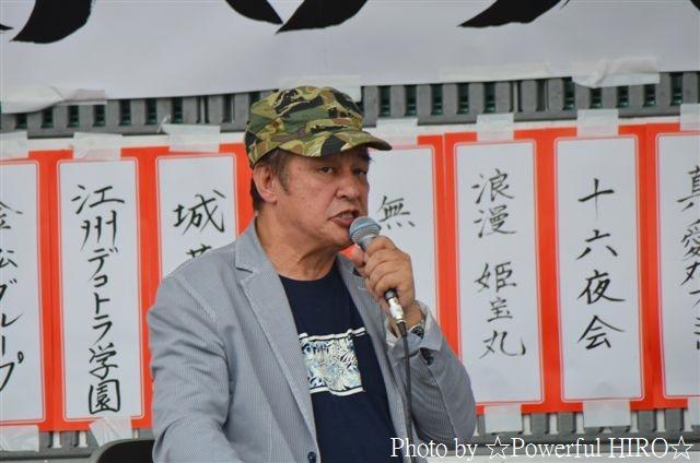 全国北誠会 チャリテー撮影会 (89)