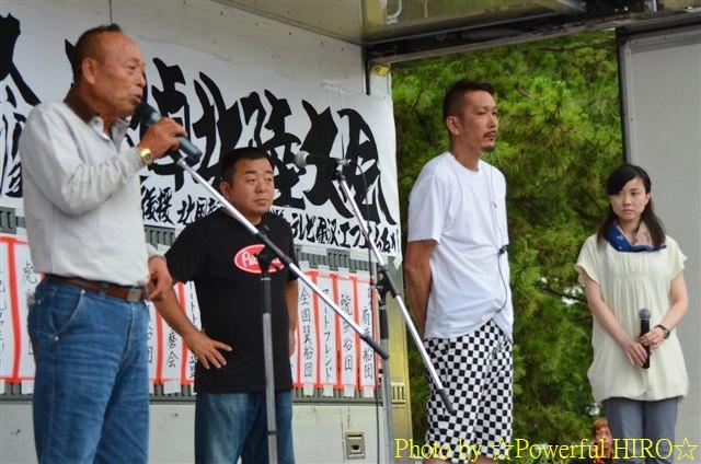 全国北誠会 チャリテー撮影会 (93)