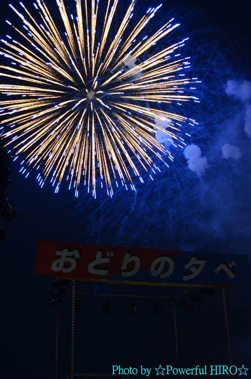 第39回 内灘町民夏まつり 花火の祭典 (5)