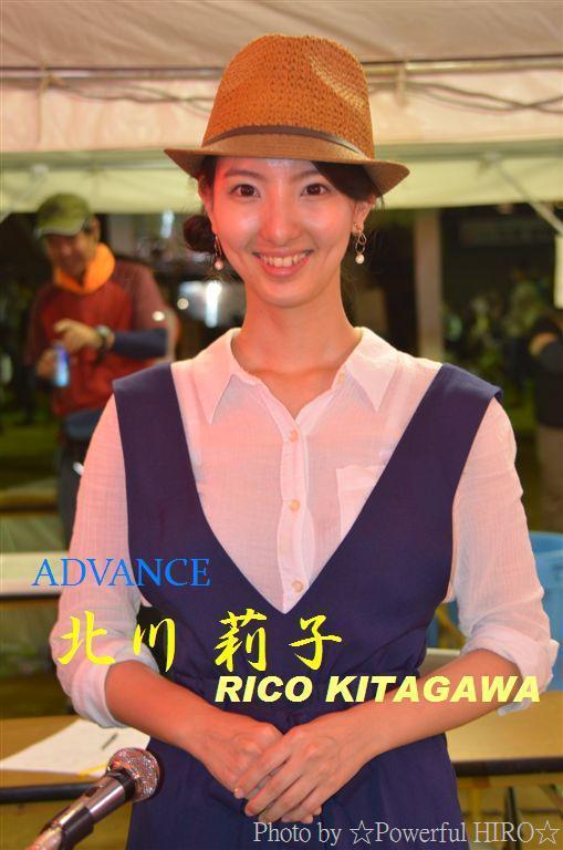 北川 莉子 RICO KITAGAWA