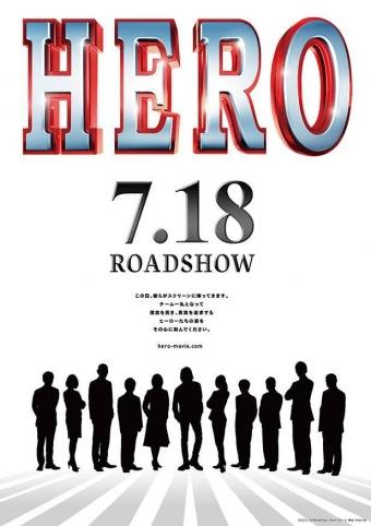 HERO0004.jpg