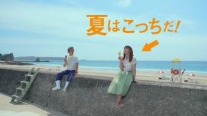 広瀬アリス 赤城乳業 ガツン、とみかん「夏はこっちだ!」B篇(山下さん) 0015
