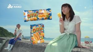 広瀬アリス 赤城乳業 ガツン、とみかん「夏はこっちだ!」B篇(山下さん) 0016