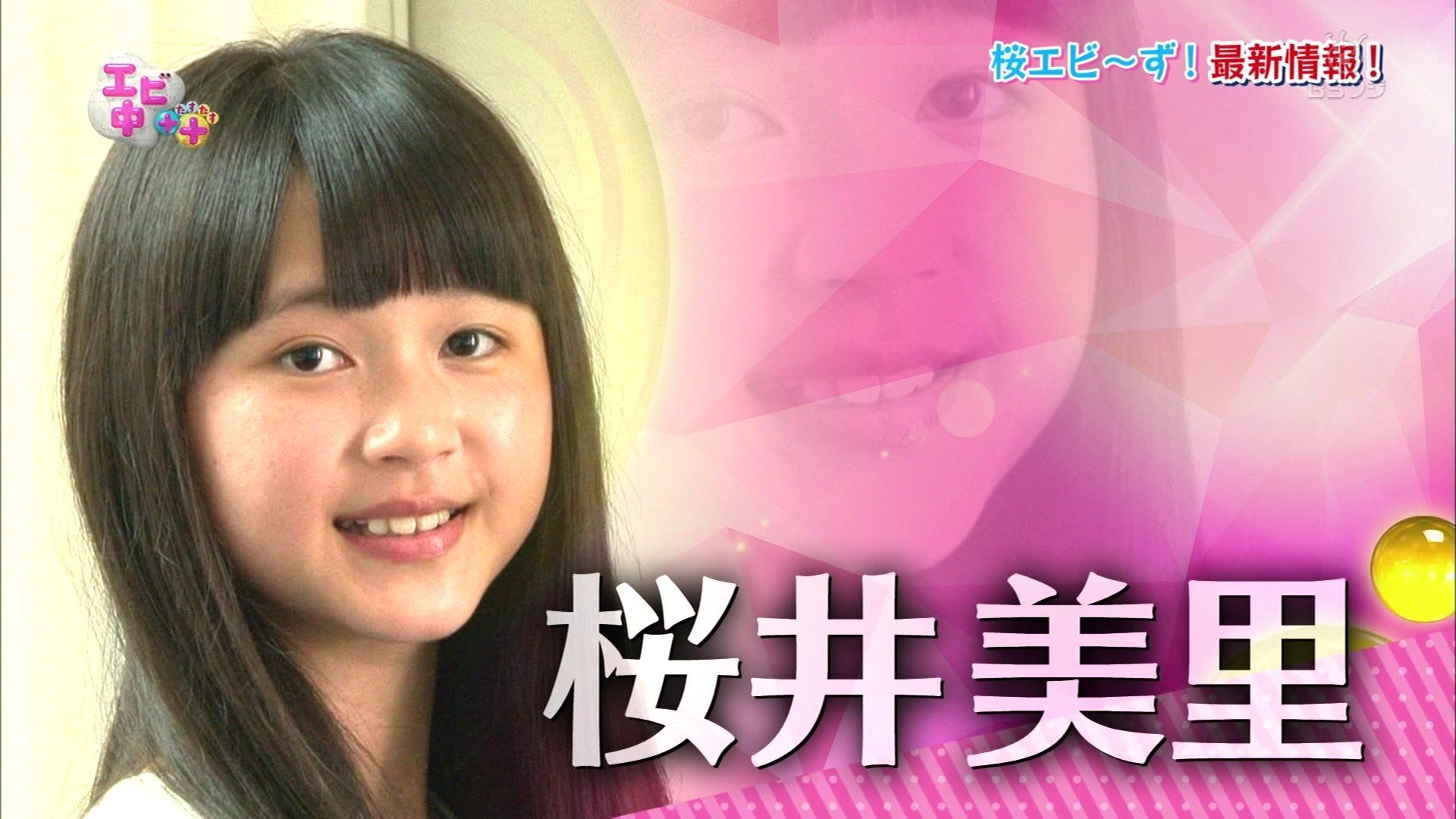 エビ中研究生 桜エビ~ず 0011