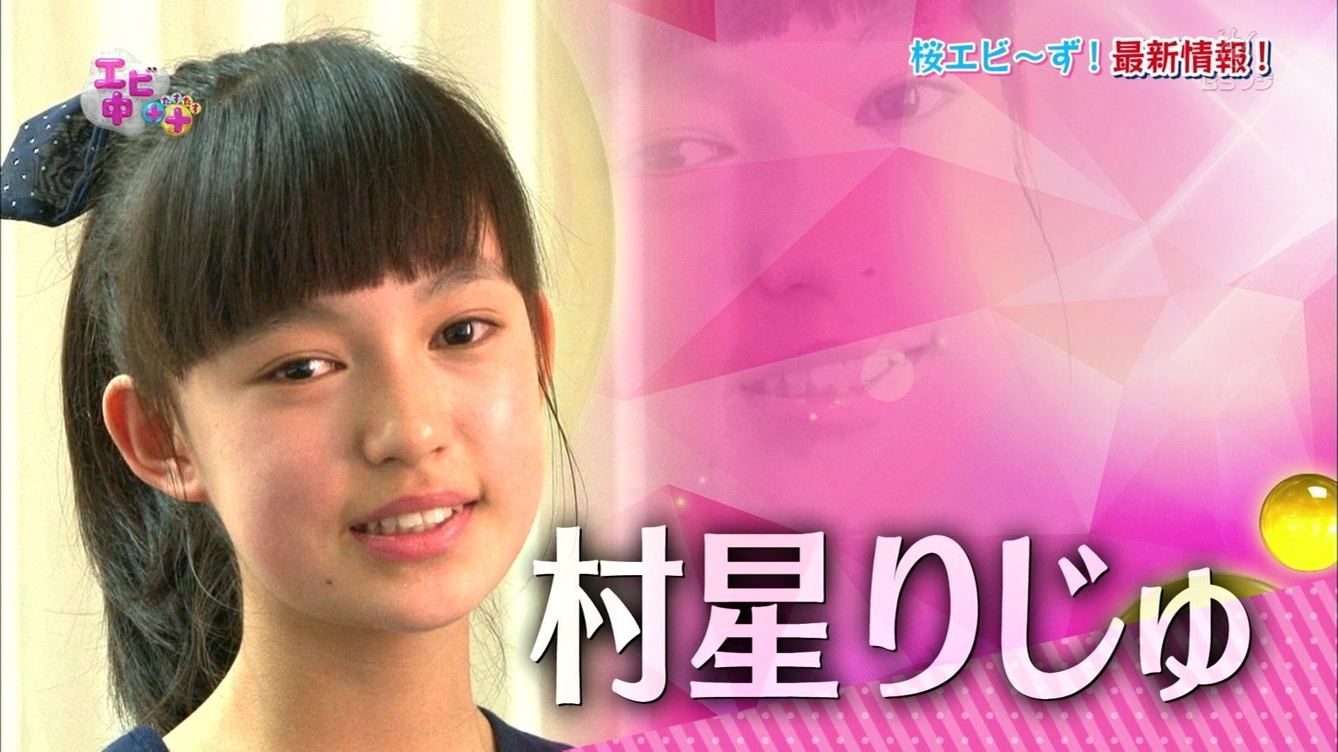 エビ中研究生 桜エビ~ず 0015