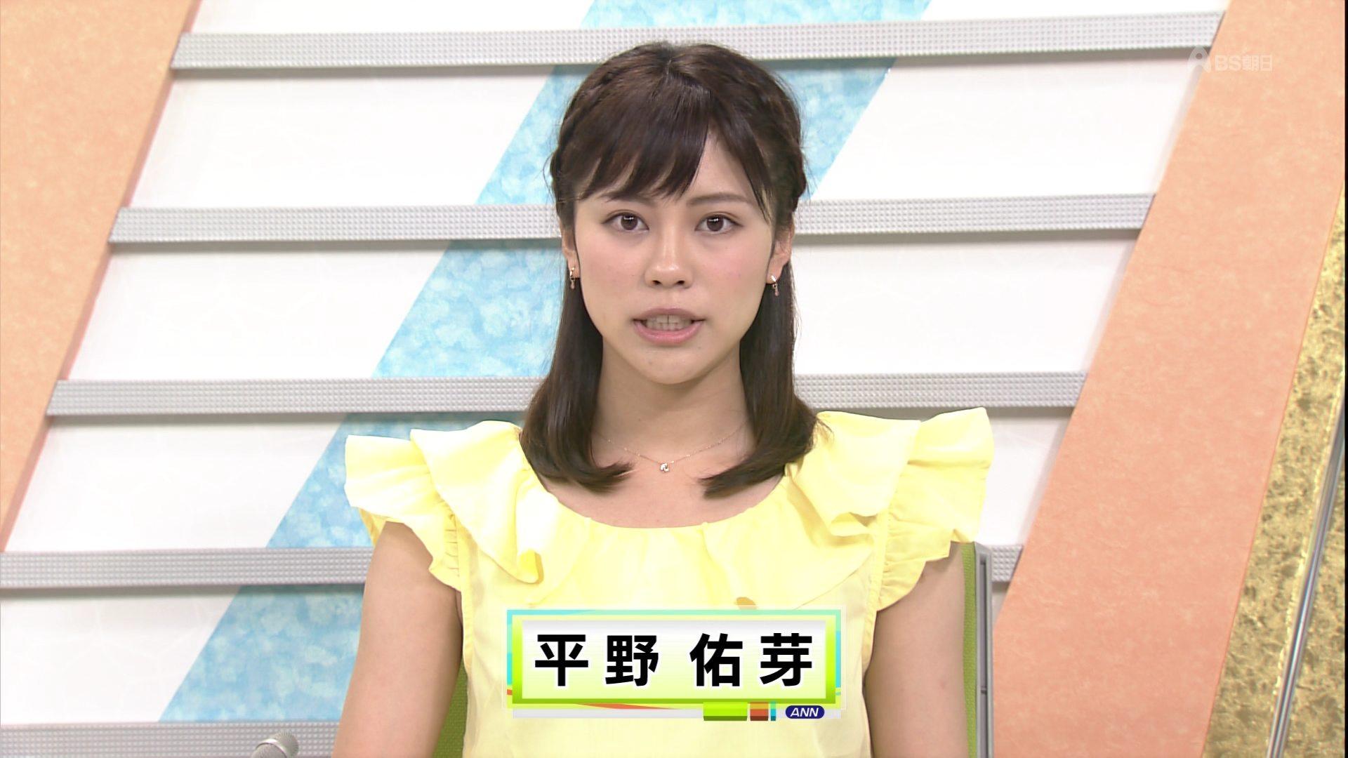 平野祐芽 テレビ朝日アナウンサー ニュースアクセス 0002