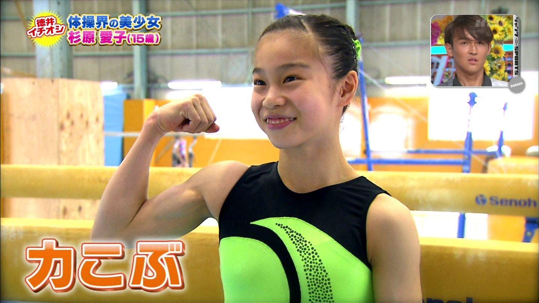 体操女子 杉原愛子の腹筋力こぶ ジャンクスポーツキャプ 0011