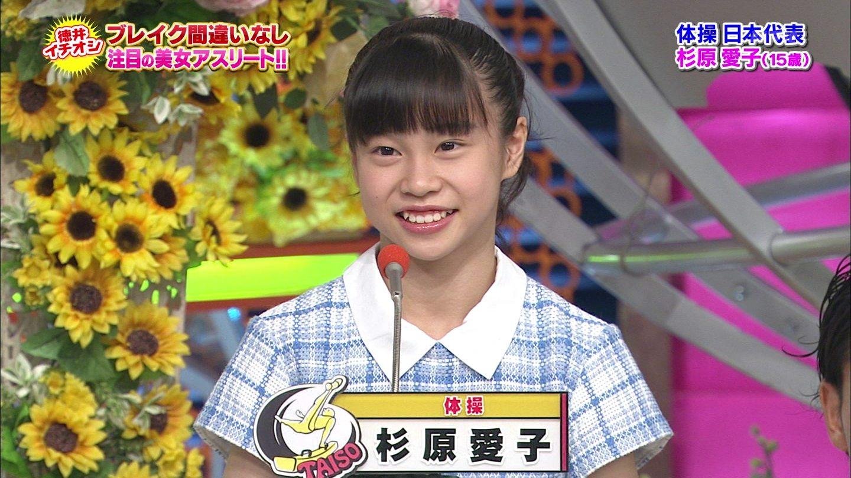 体操女子 杉原愛子の腹筋力こぶ ジャンクスポーツキャプ 0014