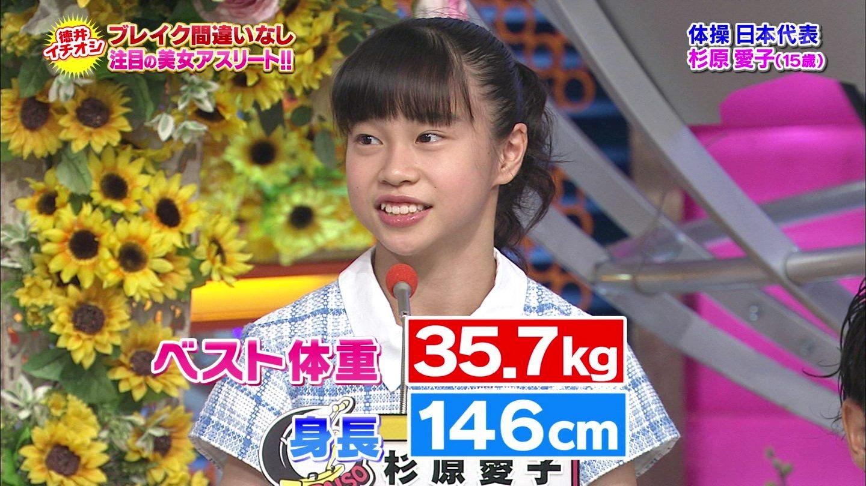 体操女子 杉原愛子の腹筋力こぶ ジャンクスポーツキャプ 0015