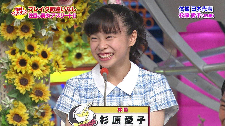 体操女子 杉原愛子の腹筋力こぶ ジャンクスポーツキャプ 0016