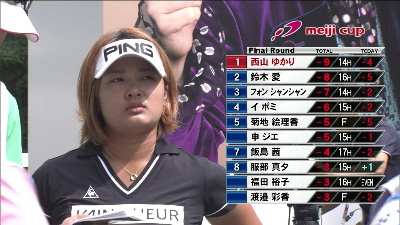 鈴木愛 meiji cup 2015 0000