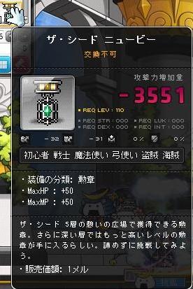 Maple150624_043909 (2)