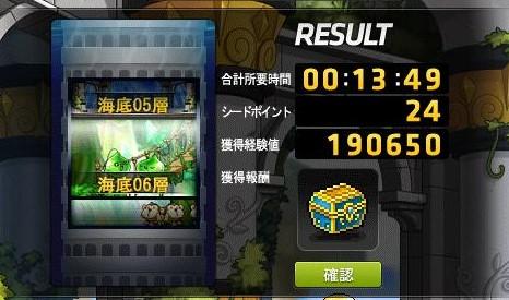 Maple150624_044304 (2)
