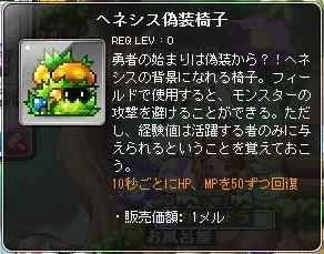Maple150626_211443 (2)