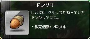 Maple150701_222443 (2)