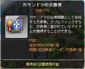 Maple150715_200217 (2)