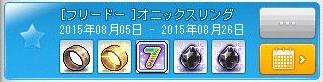 Maple150715_200607 (2)