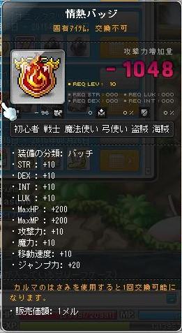 Maple150715_200541 (2)