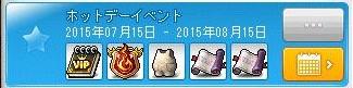 Maple150715_200607 (3)