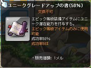 Maple150715_200548 (2)
