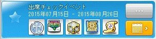Maple150715_200607 (4)