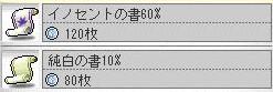 Maple150717_091537 (2)