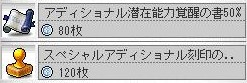 Maple150717_091537 (3)