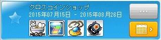 Maple150717_112908 (2)