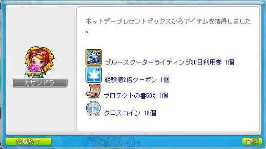 Maple150725_133944 (2)