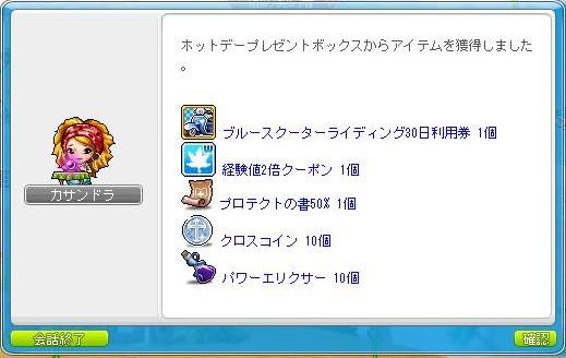 Maple150725_162131 (2)