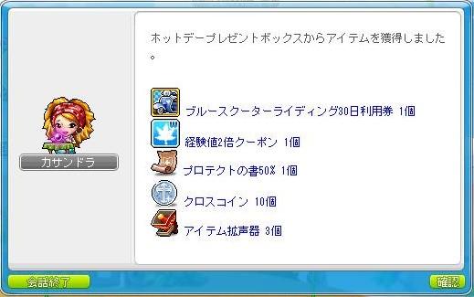 Maple150725_162415 (2)