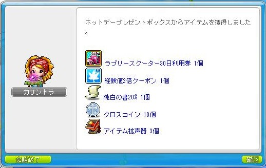 Maple150801_141230 (2)