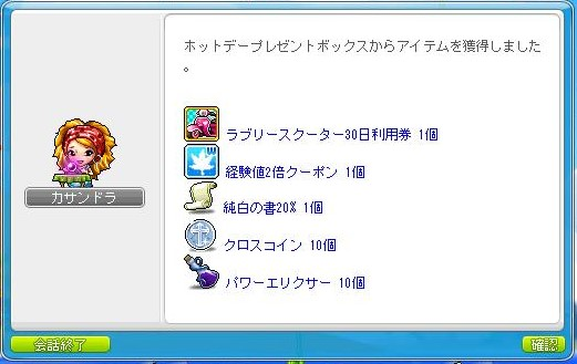 Maple150801_141331 (2)
