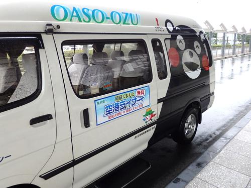 12ジャンボタクシー