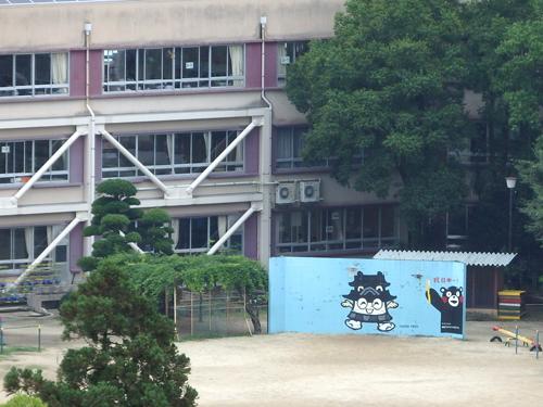 29学校くまモン