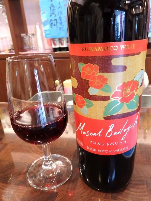 48熊本ワインマスカットベリーA