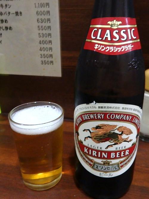 47瓶ビール