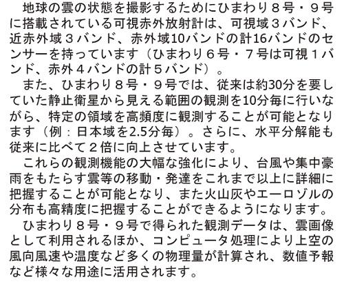 2015070707.jpg