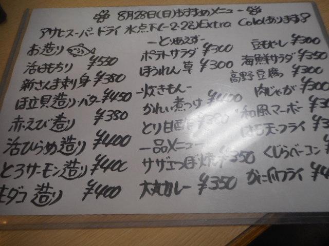 DSCN1088.jpg