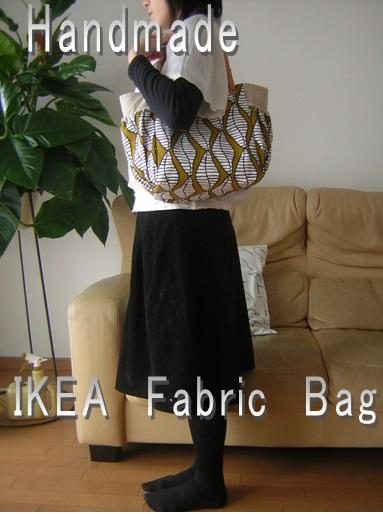 IKEA ha 1