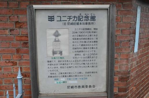 24-ユニチカ記念館 <阪神J>2-Re