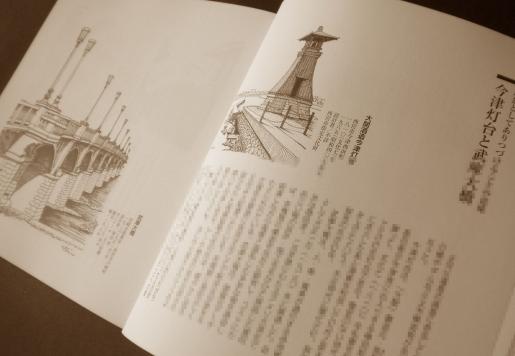 18-今津灯台と武庫大橋 <阪神D>a