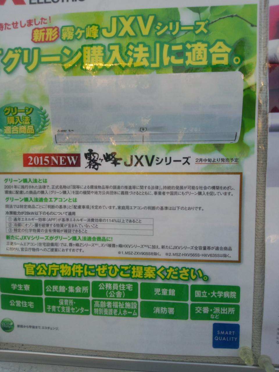 PAP_0080_2015060214463009c.jpg