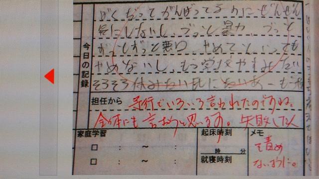 2015-07-10_02-34-55.jpg