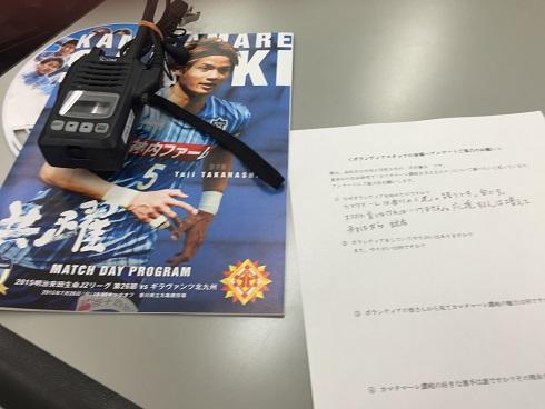 IMG_5590.jpg