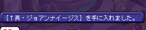 47taime0702.png