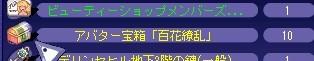 TWCI_2015_7_8_20_59_15.jpg